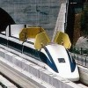 Japan Flashes Green Signal for Maglev Train Line