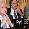 UNESCO Grants Palestine Full Member State Status