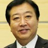 Japanese Mayors Protest Restart of Nuclear Power Plant