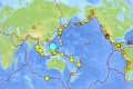 Philippine Quake Generates Pacific Tsunami Warning