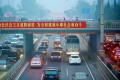 Beijing Bans Polluting Petrol-Powered Cars