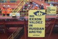 Activists Scale ExxonMobil Rig 25 Years After Exxon Valdez Spill