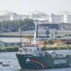 Greenpeace Ship Freed by Russia Sails Into Amsterdam