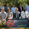 China Backs Malawi's Wildlife Crime Crusade