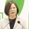 Land Use Challenges Taiwan's First Female President