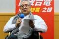 Open Data Initiative: Taiwan Power Crisis Avoidable