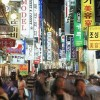 Seoul Tops Carbon Footprint List of 13,000 Cities