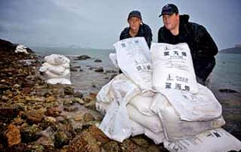 sacks of plastic pellets