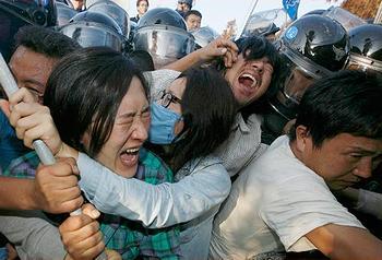 Jeju police
