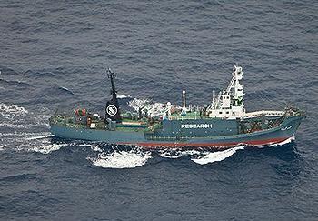Yushin Maru