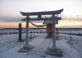 memorial, Japan