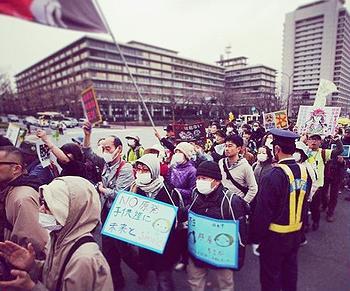 Tokyo demonstration