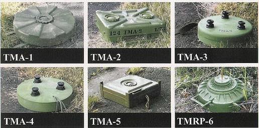 anti-tank mines