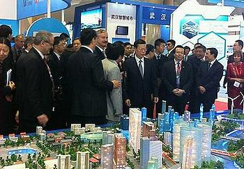 Forum, Beijing