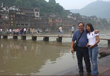 Fenghuang tourists