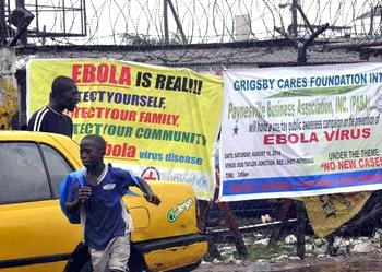 Ebola banners