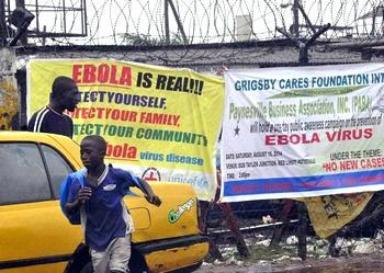 Ebola banners